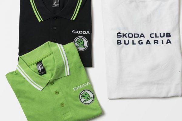 Škoda club България – по тениските ще ги познаете